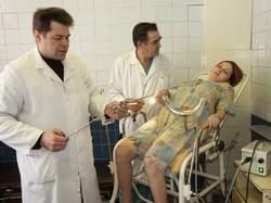 Департамент здравоохранения Москвы  Городская клиническая